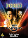 ����� � ������ / Babylon 5: In the Beginning
